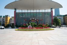 Porte ouest du marché de Futian